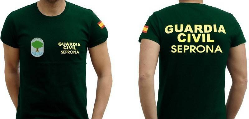 camiseta-seprona-guardia-civil.jpg