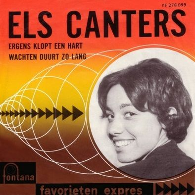 canters2.jpg