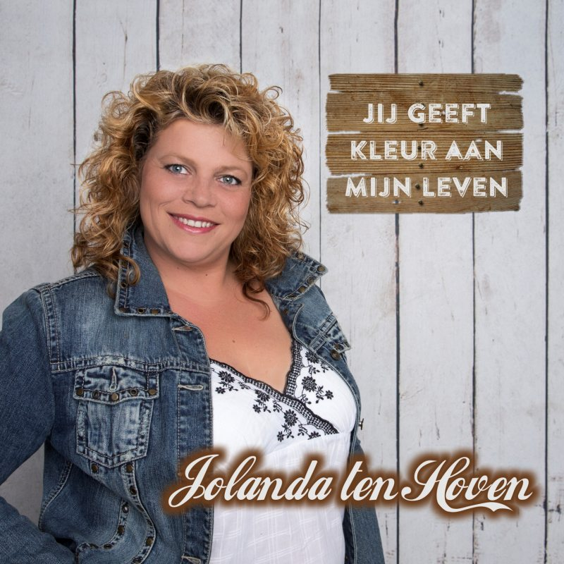 hoven singles Complete your jeffrey hooven record collection discover jeffrey hooven's full discography shop new and used vinyl and cds.