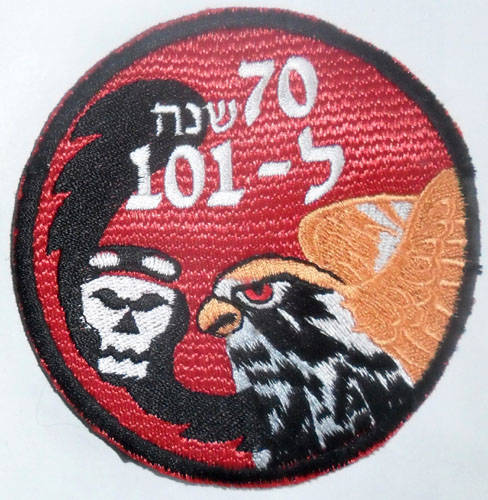 SAM_2997Israel101sqn70years2RSc.jpg