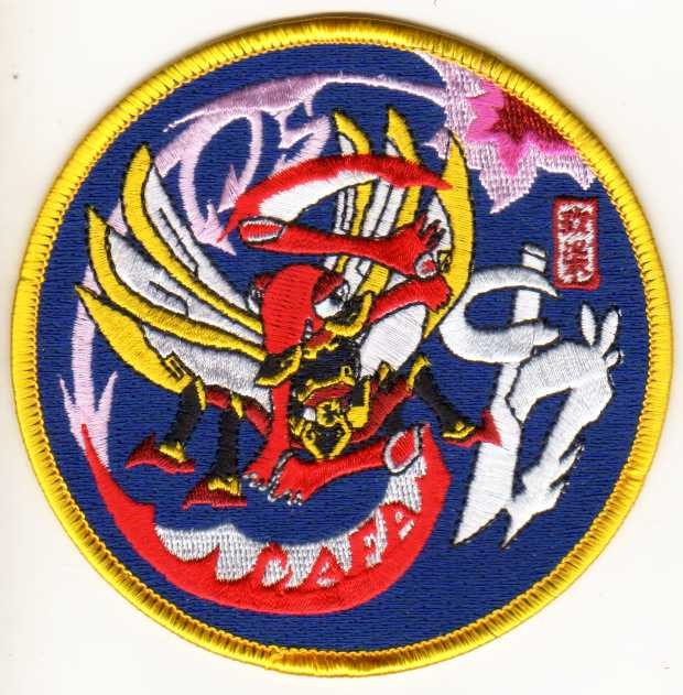 Rocaf Class Patches Roc Air Force Taiwanese Patches
