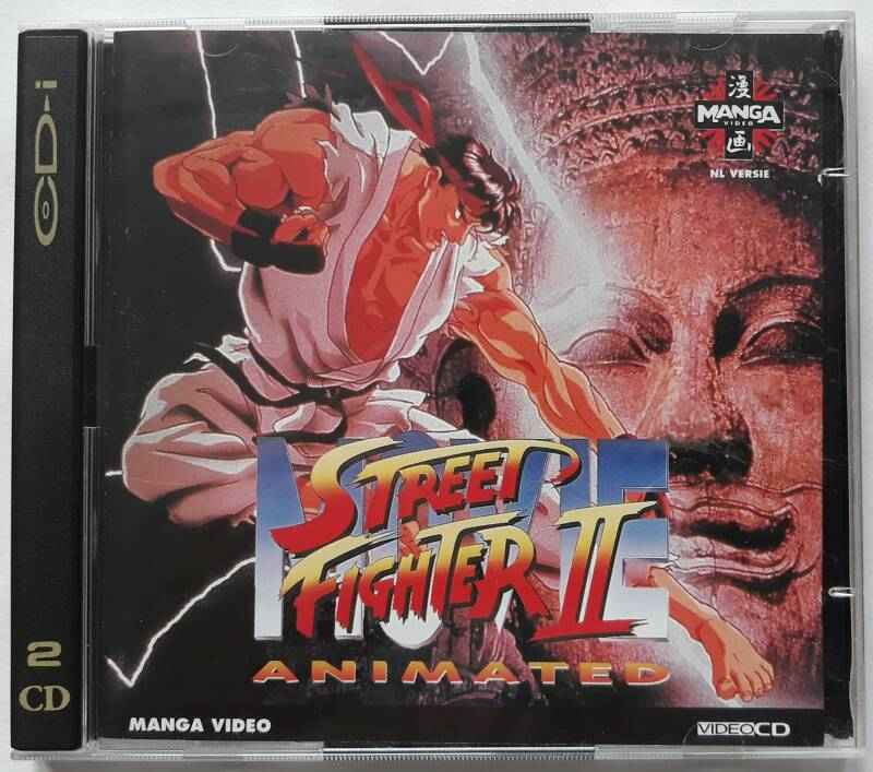 CD-i - Street Fighter II: The Animated Movie (PAL)