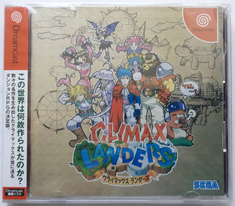 Dreamcast - Climax Landers (NTSC-J) factory sealed