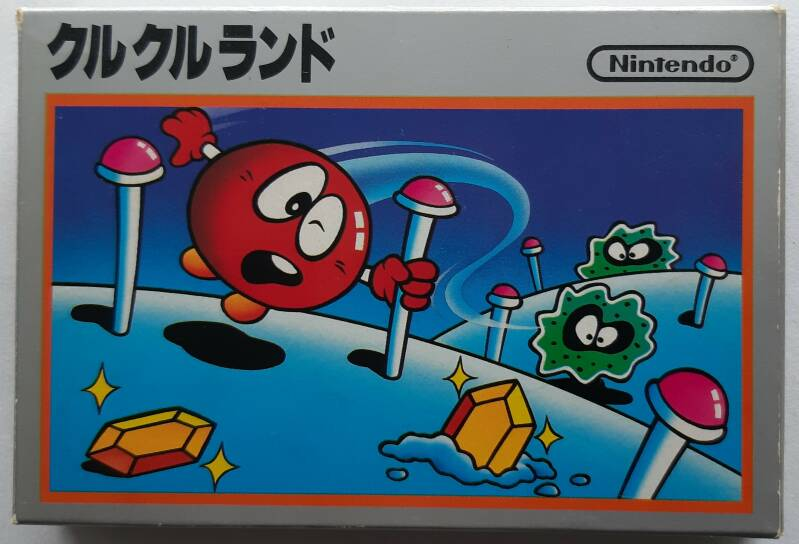Famicom - Clu Clu Land (NTSC-J)