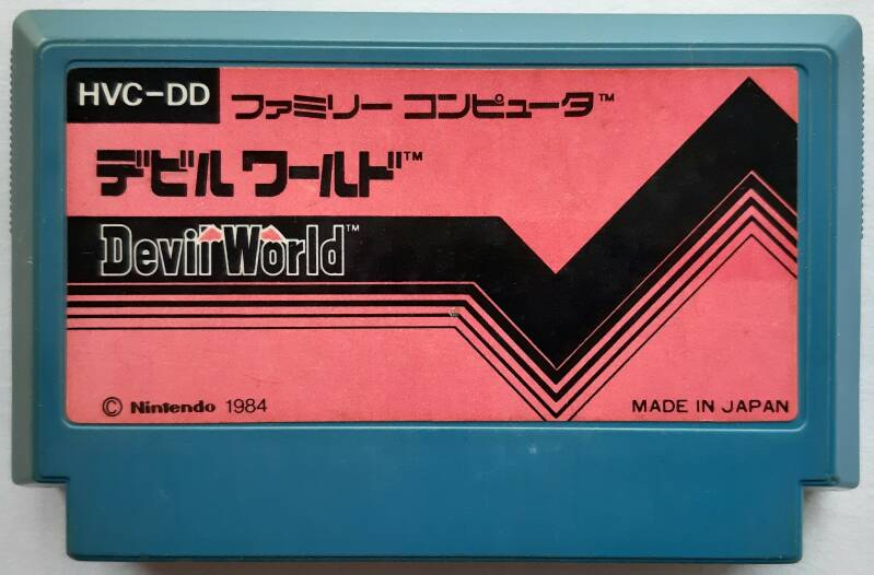 Famicom - Devil World (NTSC-J) cart