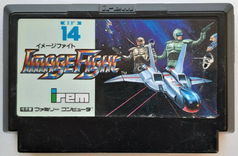 Famicom - Image Fight (NTSC-J) cart