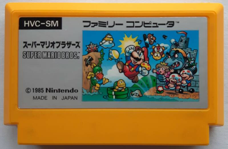 Famicom - Super Mario Bros. (NTSC-J) cart