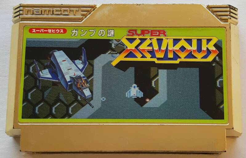 Famicom - Super Xevious: GAMP no Nazo (NTSC-J) gold cart