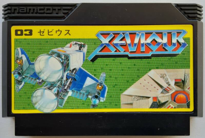Famicom - Xevious (NTSC-J) cart