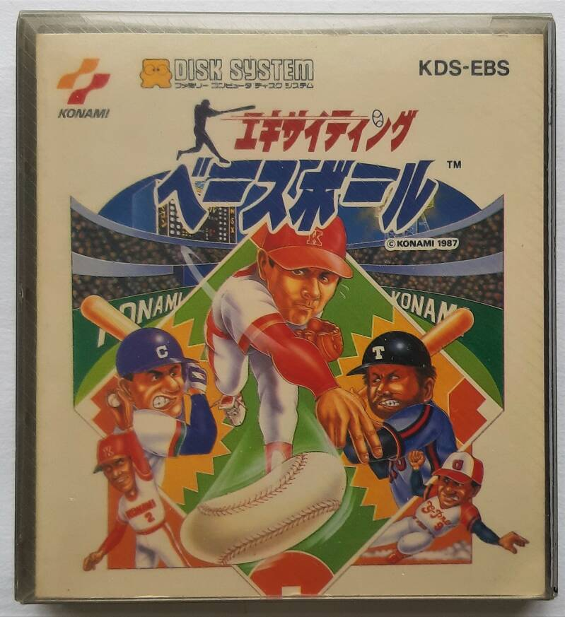 Famicom Disk System - Exciting Baseball (NTSC-J) w/ collectible card