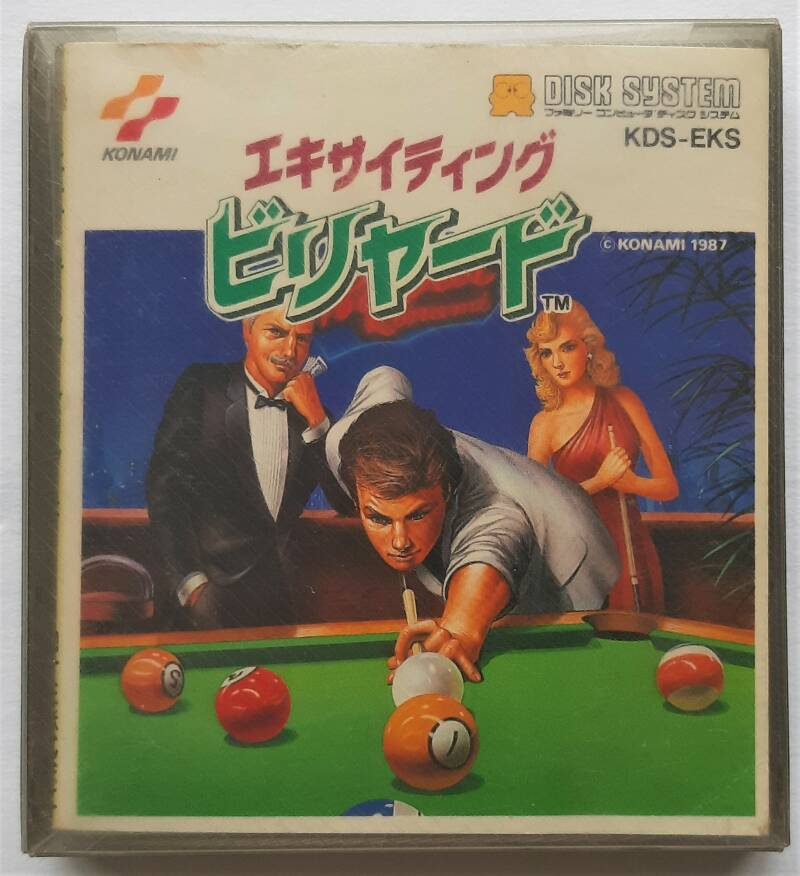 Famicom Disk System - Exciting Billiard (NTSC-J) w/ collectible card