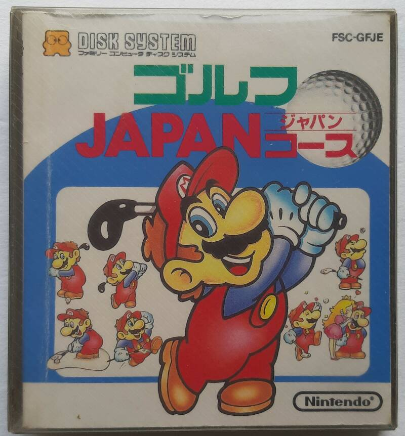 Famicom Disk System - Famicom Golf: Japan Course (NTSC-J)