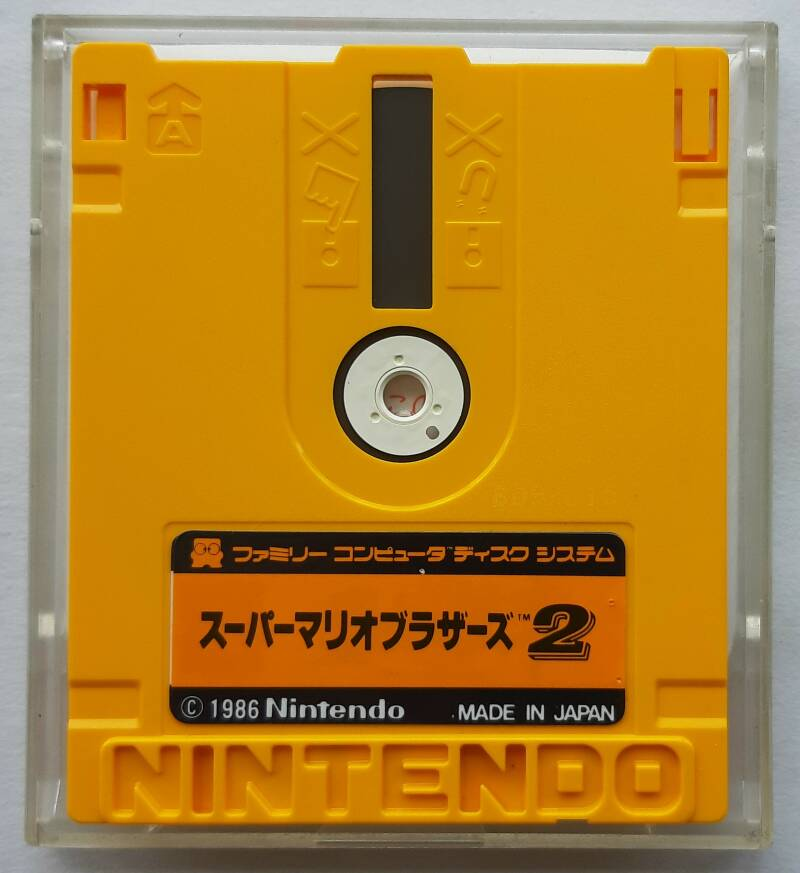 Famicom Disk System - Super Mario Bros. 2 + Bomberman (The Lost Levels, NTSC-J) disk