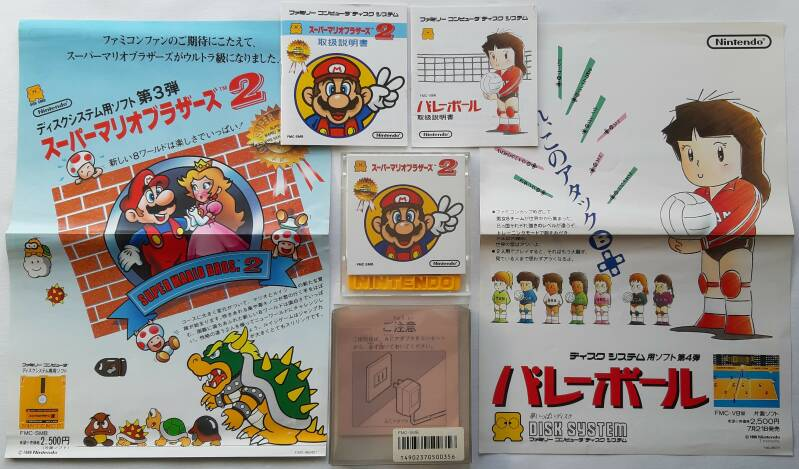 Famicom Disk System - Super Mario Bros. 2 (The Lost Levels, NTSC-J) + Volleyball w/ original 1986 ad posters