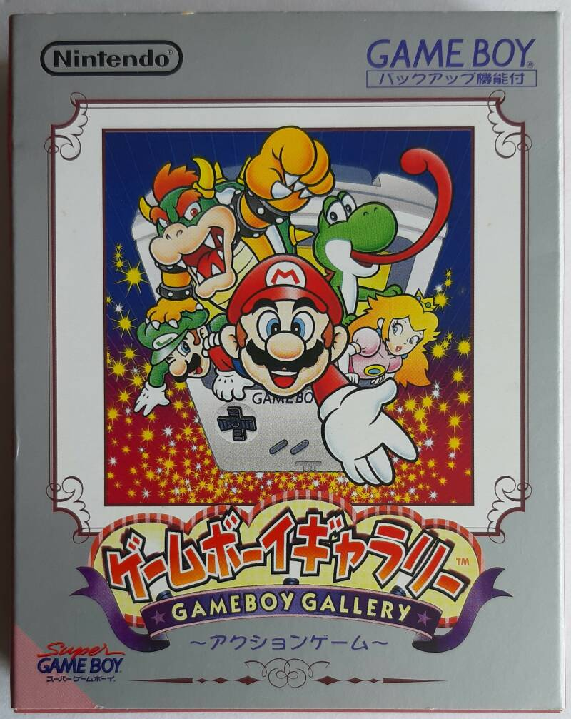 Game Boy - Game Boy Gallery (NTSC-J, region free)