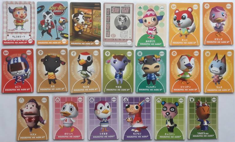 Gamecube / GBA - Doubutsu no Mori 20 e-cards set #1 (NTSC-J)