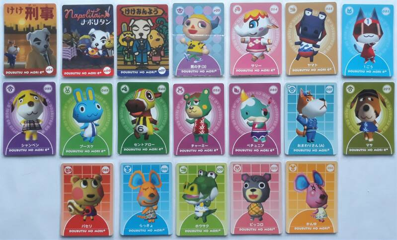 Gamecube / GBA - Doubutsu no Mori 19 e-cards set #3 (NTSC-J)