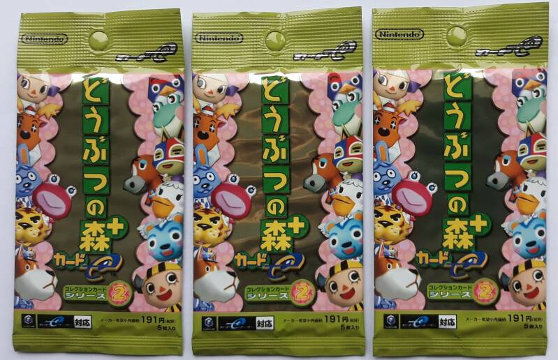 Gamecube / GBA - Doubutsu no Mori Series 2 e-Cards pack lot of 3 (NTSC-J)