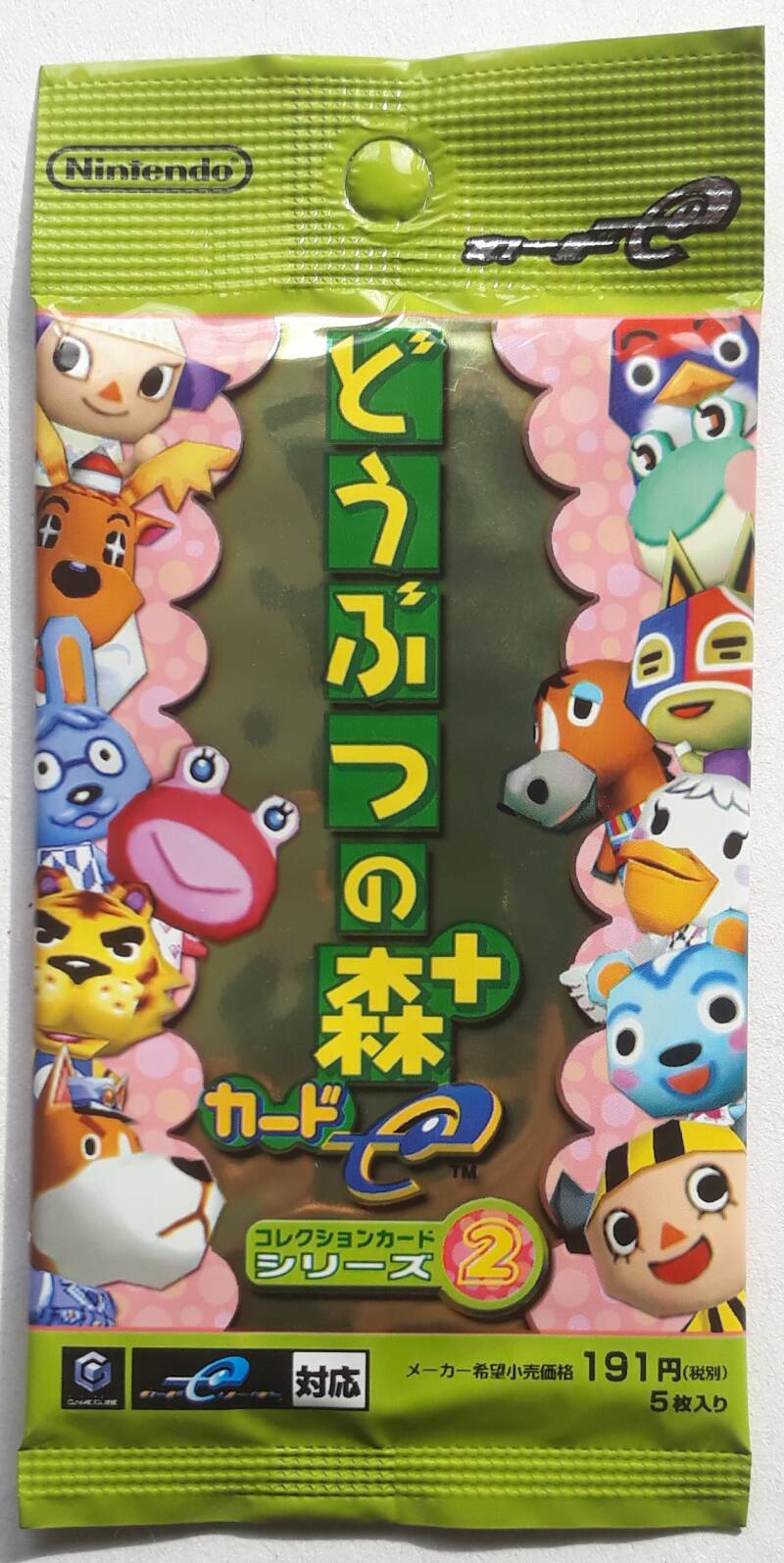 Gamecube / GBA - Doubutsu no Mori Series 2 e-Cards pack (NTSC-J)