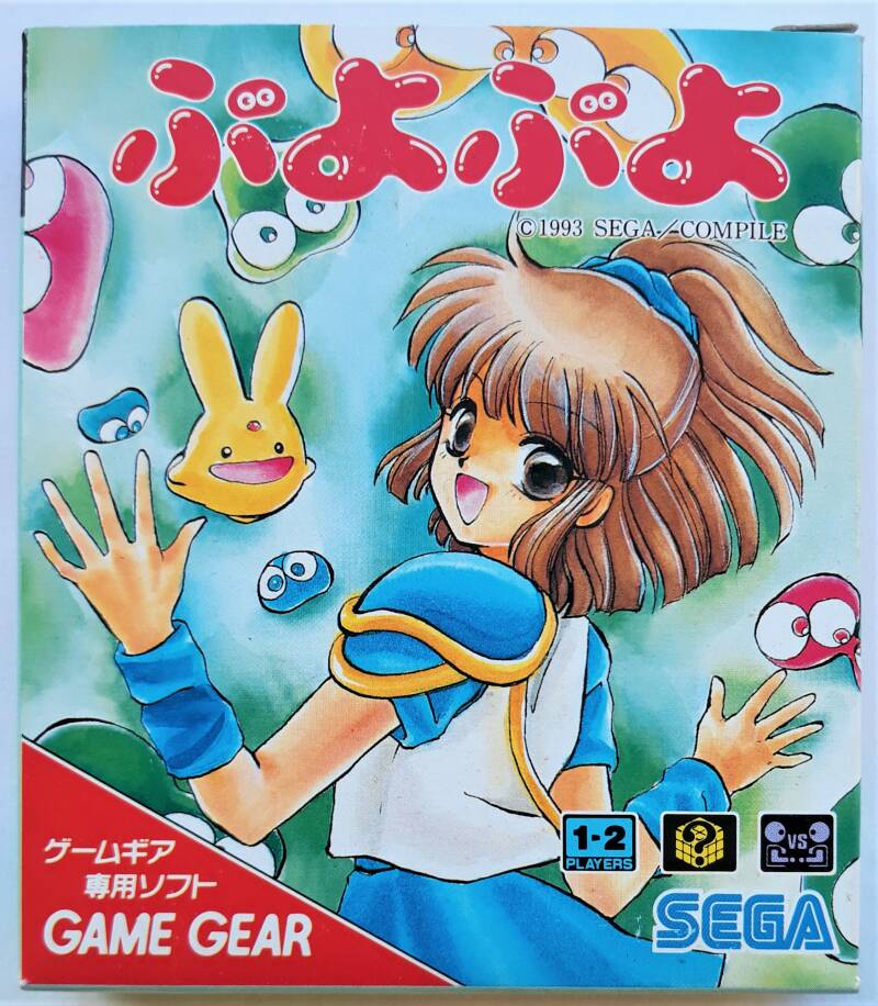 Game Gear - Puyo Puyo (NTSC-J, region free)