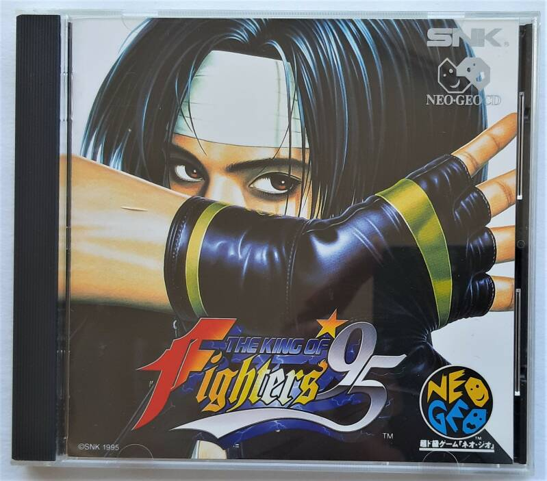 Neo Geo CD - King of Fighters '95, The w/ spine card (NTSC-J, region free)