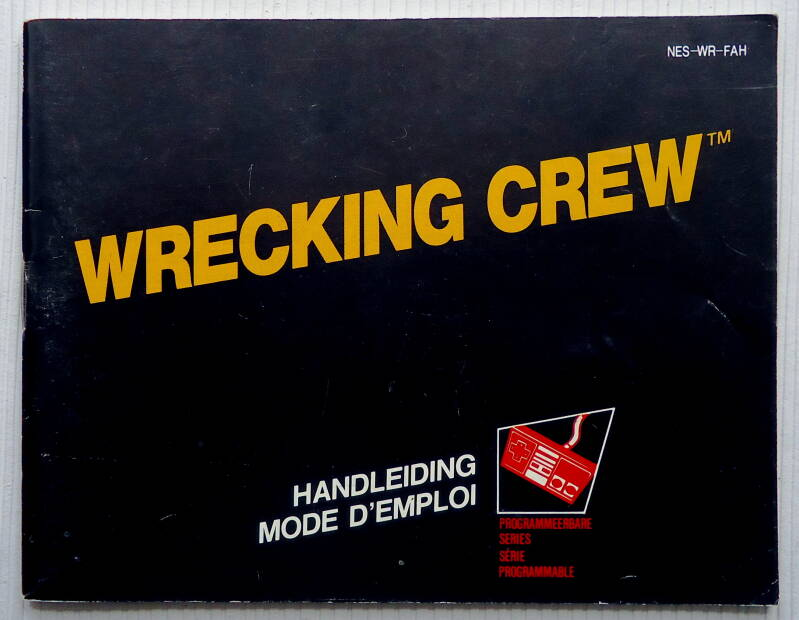 NES - Wrecking Crew | instruction booklet (FAH)