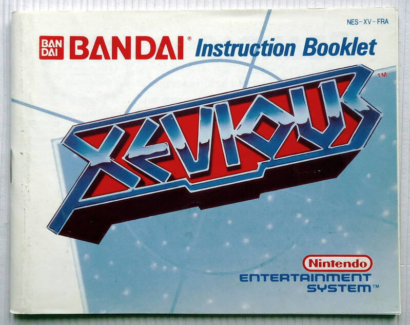 NES - Xevious | instruction booklet (FRA)