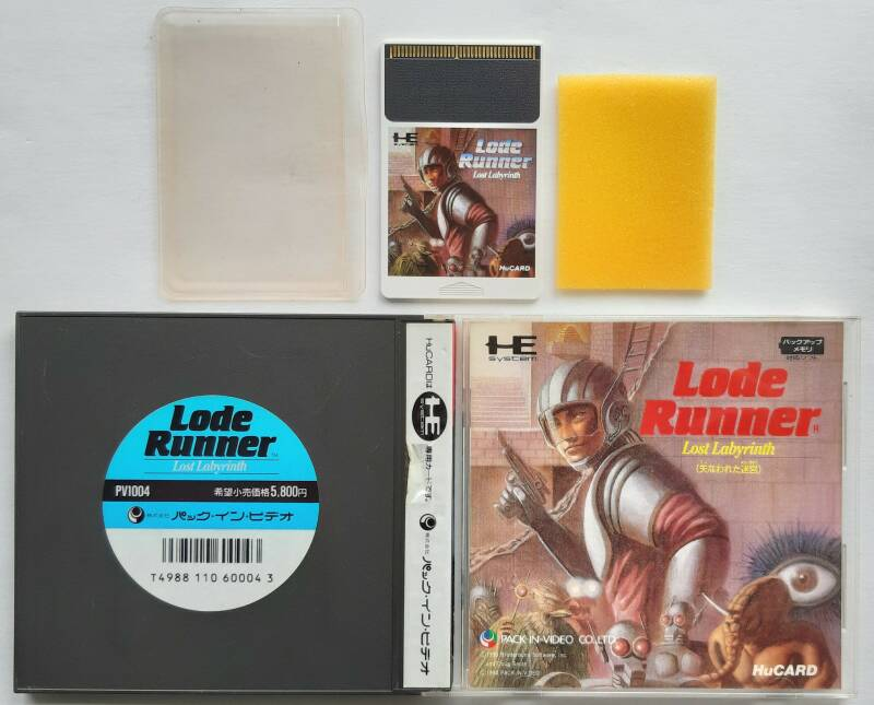PC Engine - Lode Runner: Lost Labyrinth (NTSC-J) HuCARD