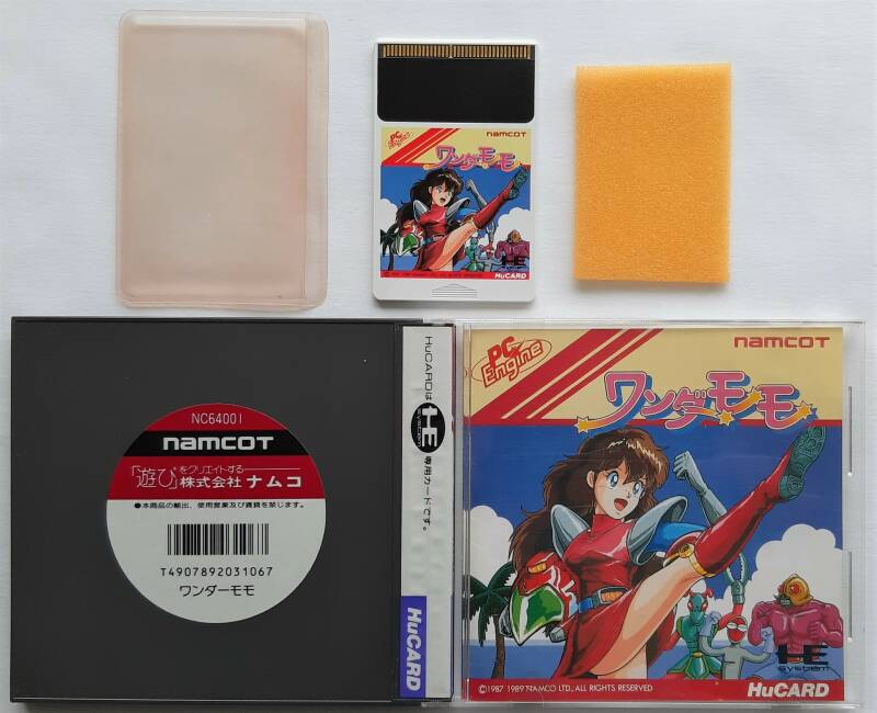 PC Engine - Wonder-Momo (NTSC-J) HuCARD