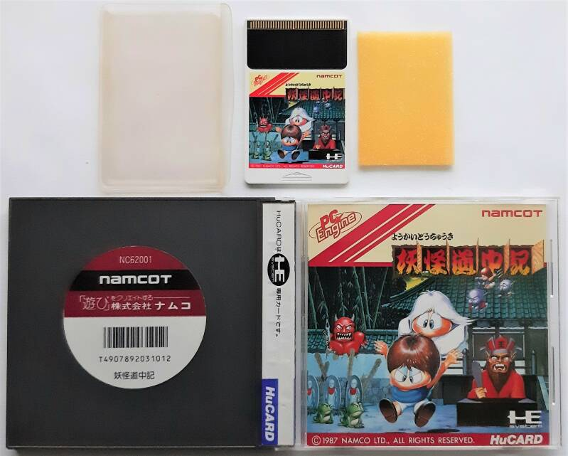 PC Engine - Youkai Douchuuki (NTSC-J) HuCARD