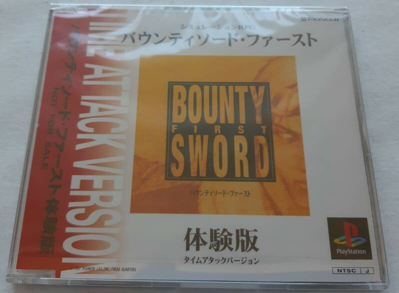 PS1 - Bounty Sword First - Trial Version (NTSC-J)