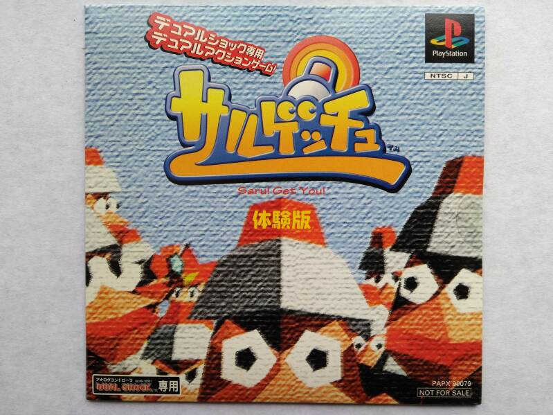 PS1 - Saru! Get You! Trial Version (Ape Escape, NTSC-J) factory sealed