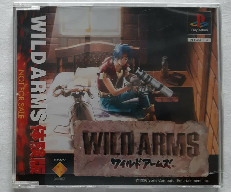 PS1 - Wild Arms - Trial Version (NTSC-J)