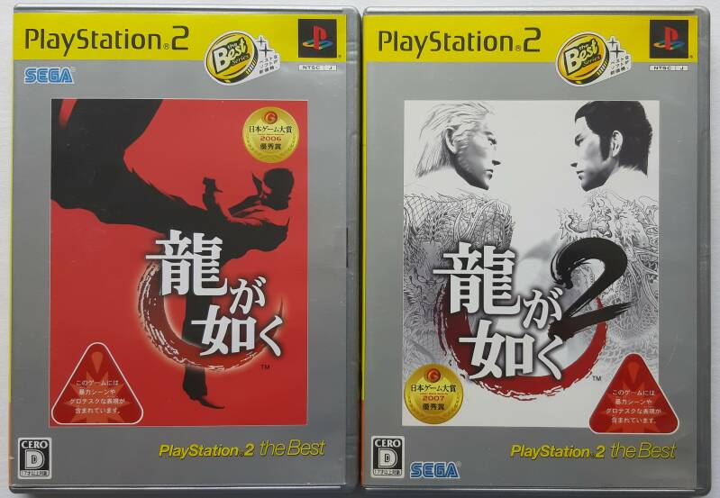 PS2 - Ryuu ga Gotoku & Ryuu ga Gotoku 2 w/ bonus dvd (NTSC-J) The Best Series