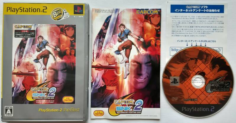 PS2 - Capcom vs. SNK 2: Millionaire Fighting 2001 (NTSC-J) The Best Series