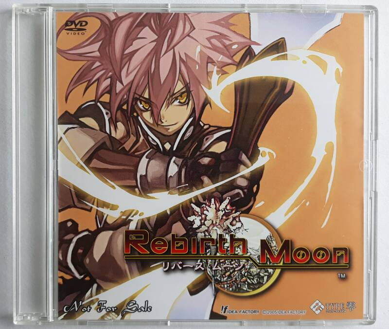 PS2 - Rebirth Moon Video DVD [preorder gift] (region free)