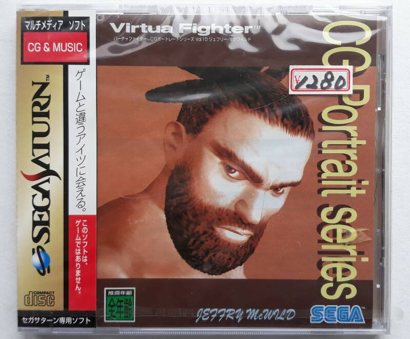 Saturn - Virtua Fighter CG Portrait Series Vol.10: Jeffry McWild (NTSC-J) factory sealed