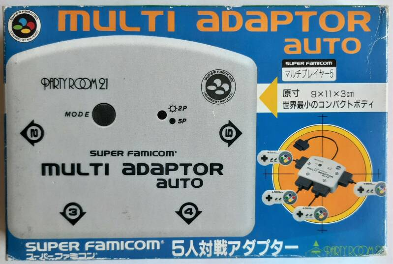 Super Famicom - Multitap Party Room 21 Multi Adaptor Auto (region free)
