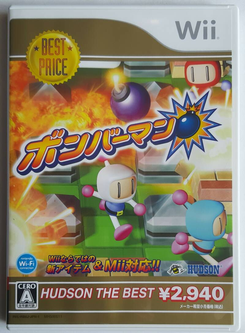 Wii - Bomberman (Blast, NTSC-J) Hudson the Best