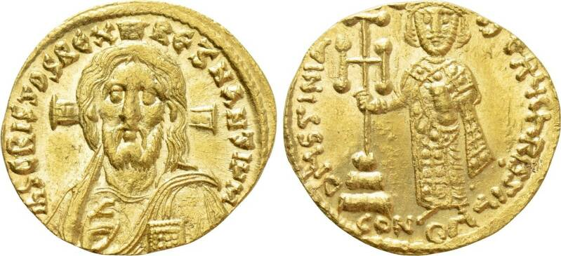 JUSTINIAN II (First reign, 685-695). GOLD Solidus. Constantinoples.