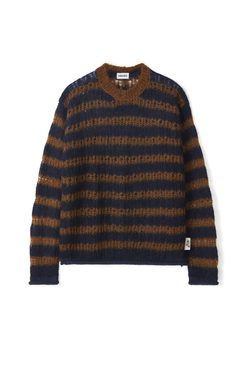 Kenzo special pullover wool SS21