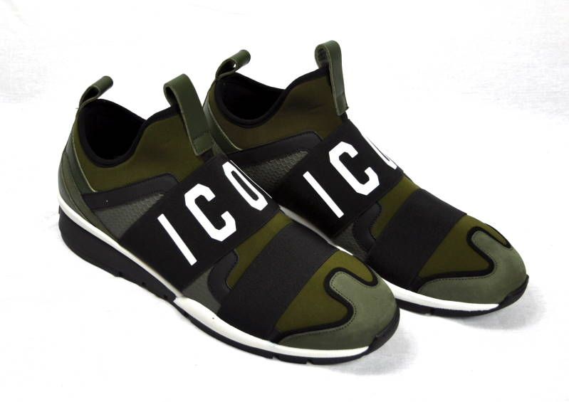 Dsquared2 Sneakers Icon Runners Military Green Groen - AW1819