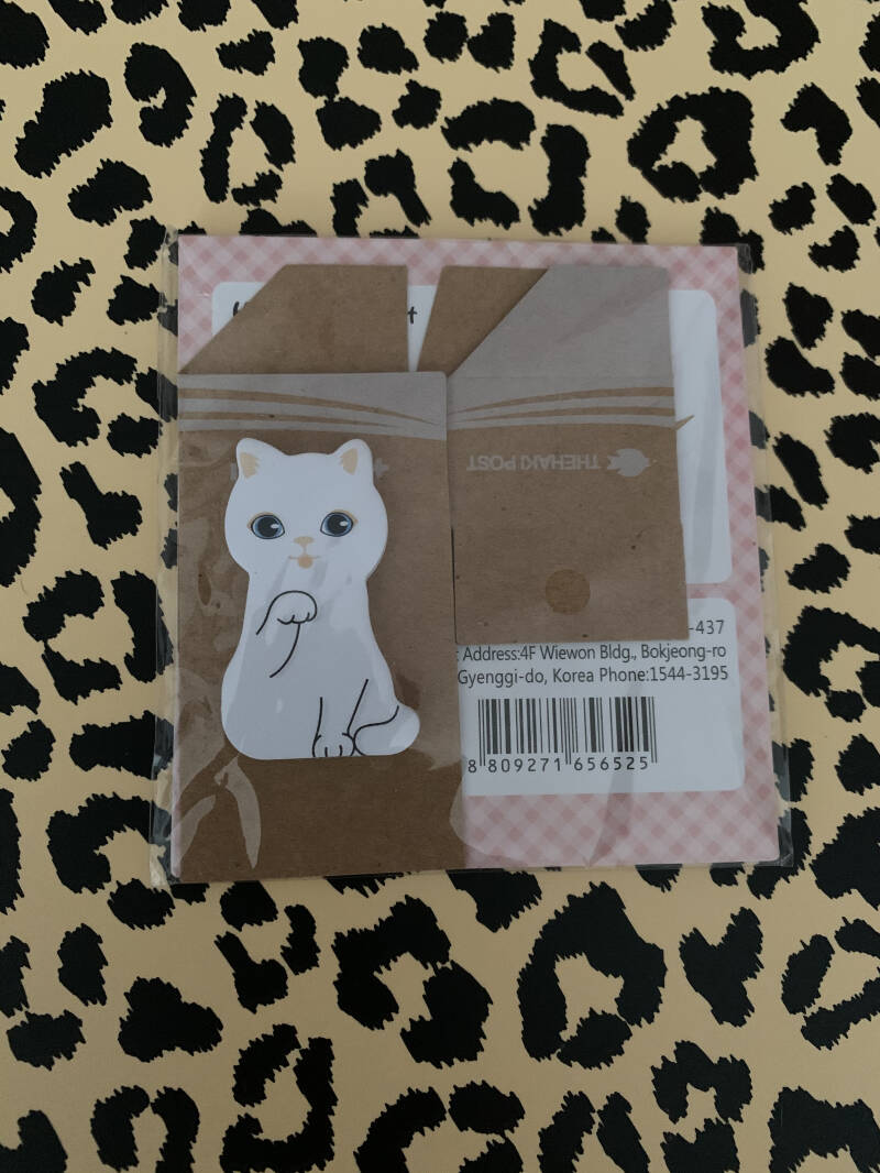 Kitty House stick note 1