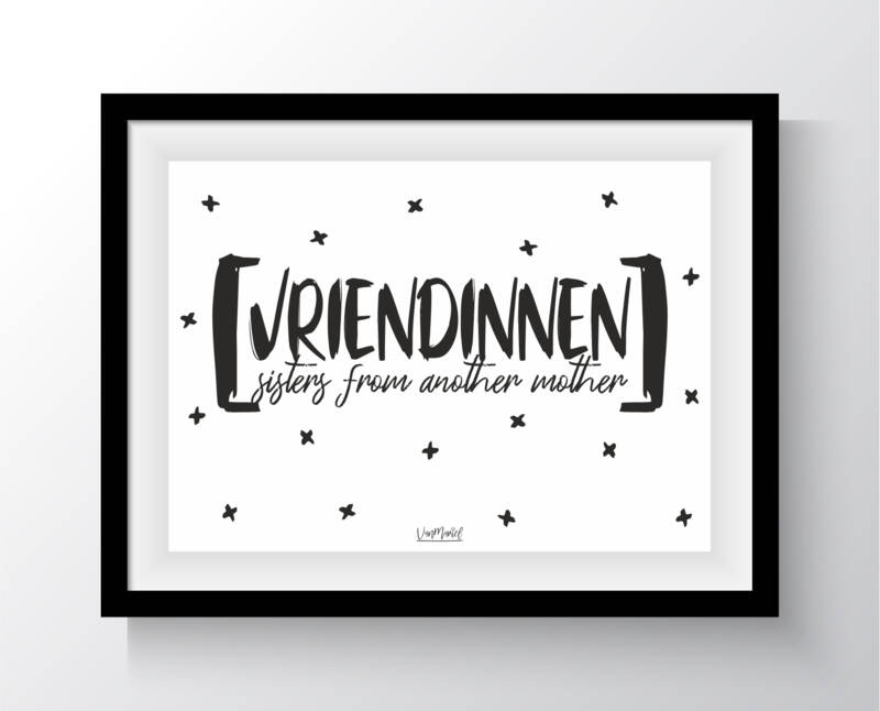 Vriendinnen sisters from another mother | Postkaart