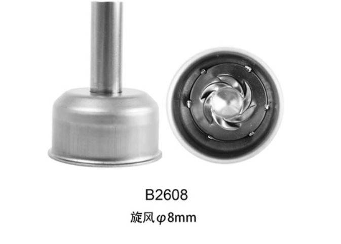 ATTEN B2608 Hot Air Nozzle