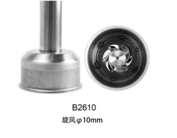 ATTEN B2610 Hot Air Nozzle
