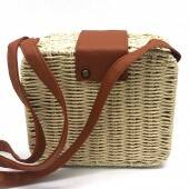 Square Straw Bag with PU Straps 18x16x7 cm White