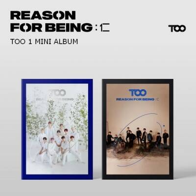 TOO (티오오) - 1ste mini album (Reason for being::인(仁 )