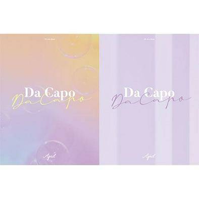 April (에이프릴)- 7e mini album (Da Capo)