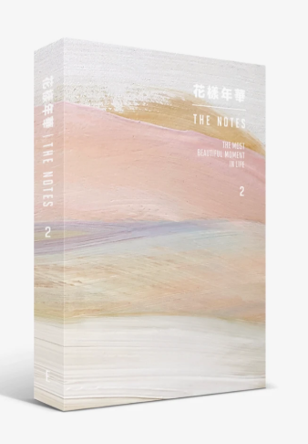 BTS (방탄소년단) - The Notes 2: The most beautiful moments in life (花樣年華)